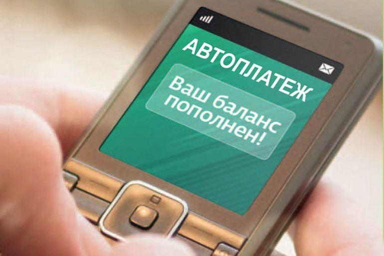 Изображение - Как отказаться от автоплатежа в сбербанке avtoplatezh_telefone_sberbanka