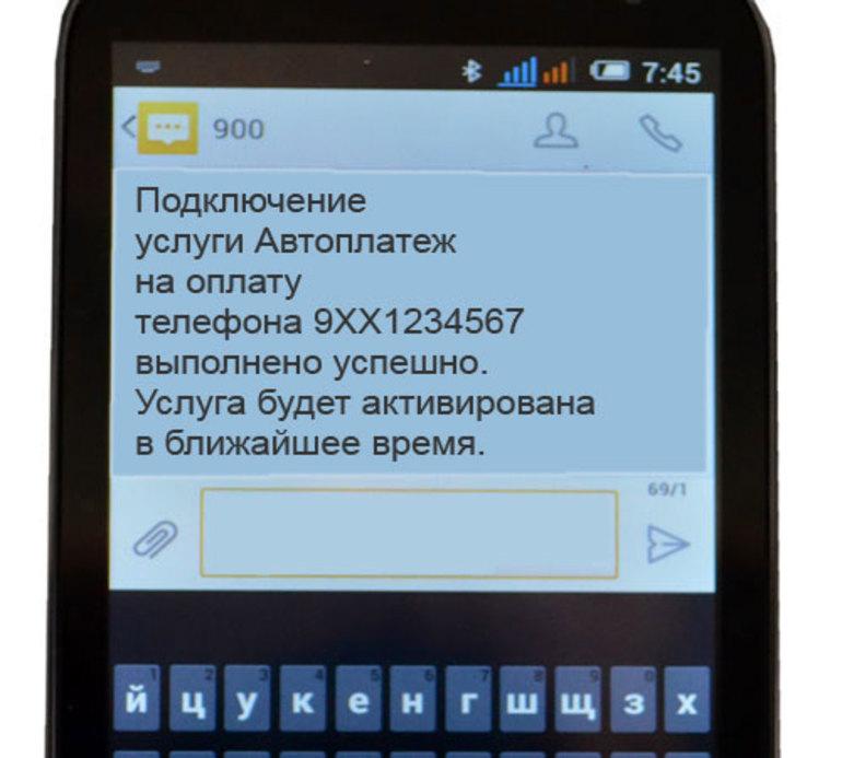 Изображение - Как отказаться от автоплатежа в сбербанке sposoby_oplaty_kredita