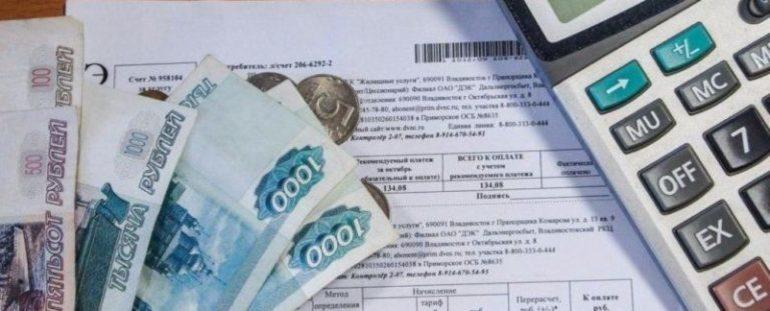 Изображение - Как отказаться от автоплатежа в сбербанке oplata_uslug_onlayn